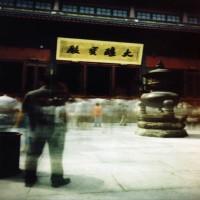 Linyin Temple